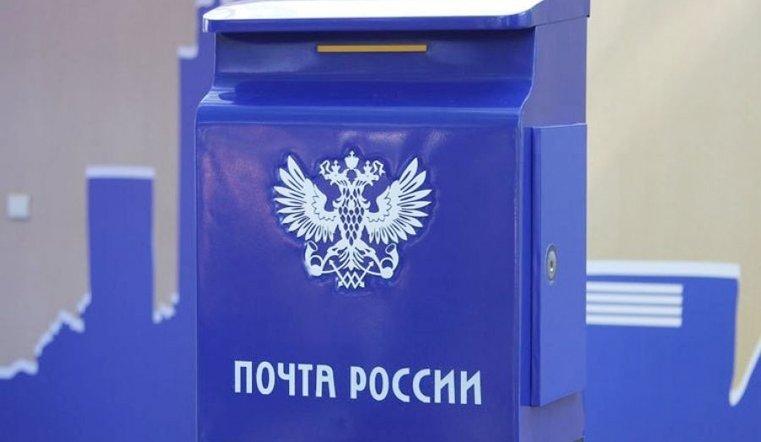 Из почтового отделения в Усть-Катаве украли более 21 млн рублей