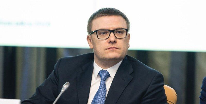 Владимир Путин назначил исполняющего обязанности губернатора Челябинской области