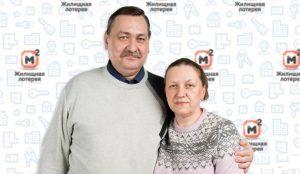 Жительница Челябинска выиграла 3, 5 млн рублей
