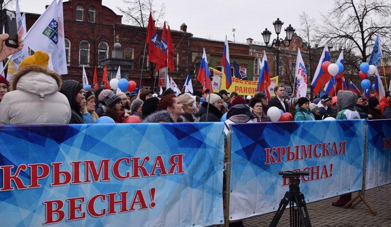 Челябинск отметит пятилетие Крымской весны. Список мероприятий