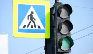 Опасный пешеходный переход в Челябинске