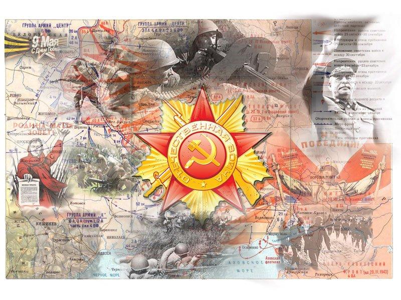 Знатоков и любителей военной истории ждут на Всероссийском диктанте