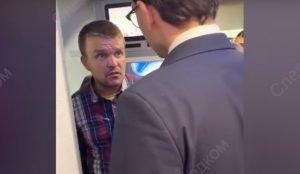 Жителя Челябинской области сняли с рейса в аэропорту Новосибирска