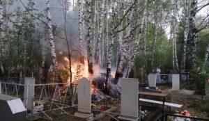 В Чебаркуле на кладбище горят кучи мусора