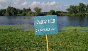 За пляжами в Челябинске будет следить новая организация