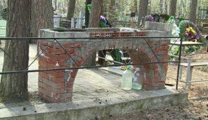Цыгане пировали на могиле
