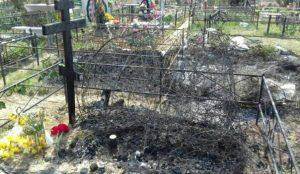 В Челябинской области сожгли могилу