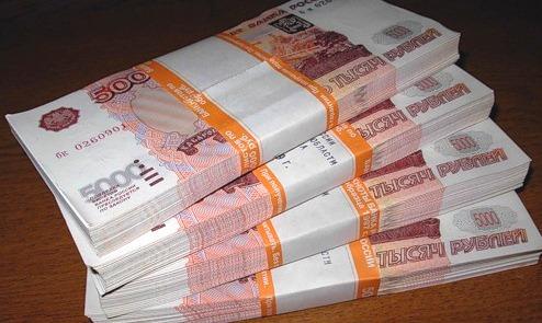 кредит 1 миллион рублей на 5 лет