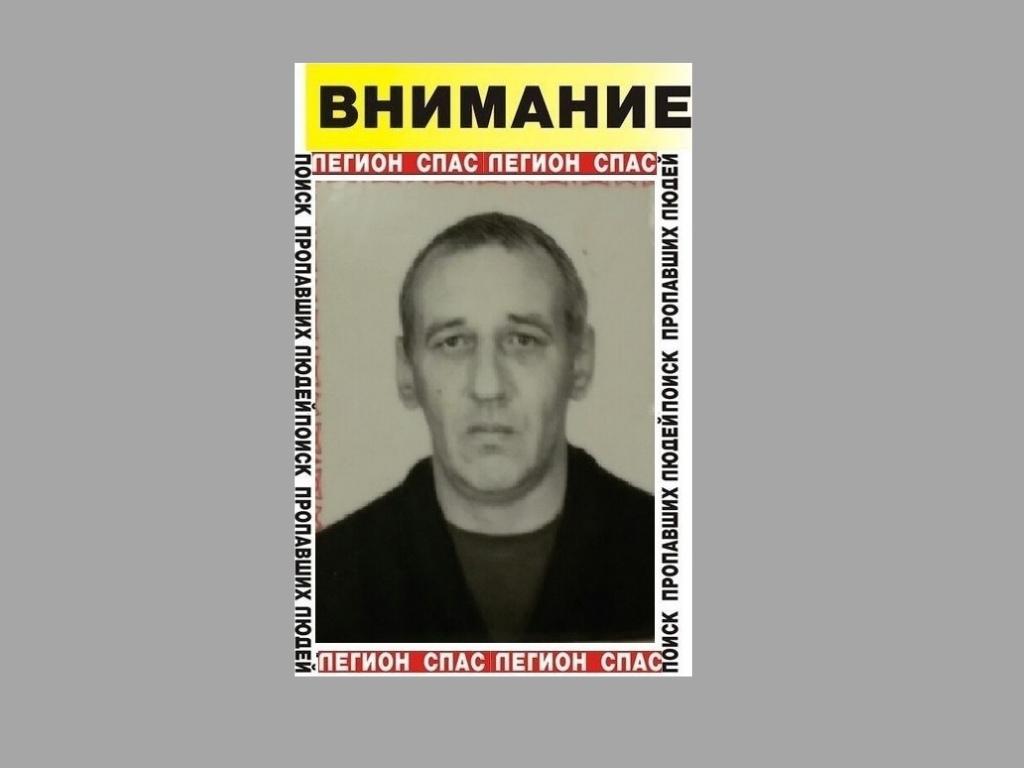 В Челябинске разыскивают инвалида, который нуждается в медицинской помощи