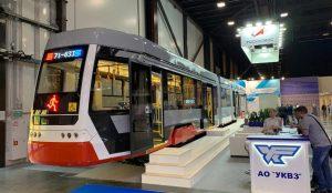 Первый Усть-Катавский трамвай отправился в Краснодар