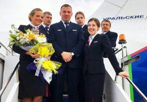 Творцы раменского чуда. Герои, спасшие пассажиров «Уральских авиалиний»