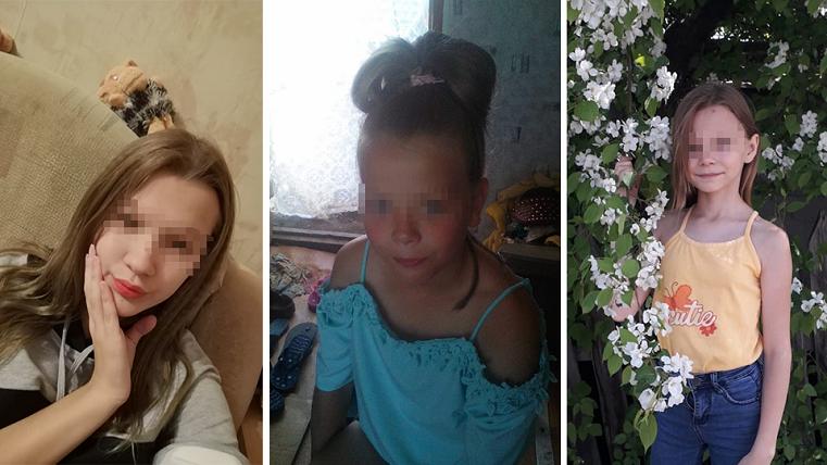 «Голодные и замерзшие». Охранники ТК поймали в Челябинске 2 пропавших школьниц