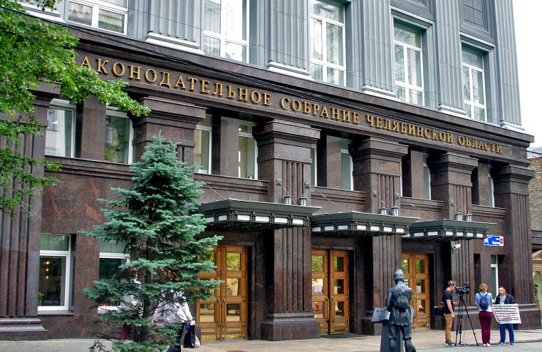 Как распорядиться деньгами? 4 миллиарда рублей пополнили бюджет Челябинской области