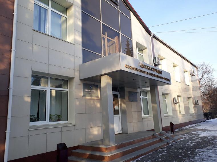 Ведутся допросы. ФСБ обыскала здание Сосновского района