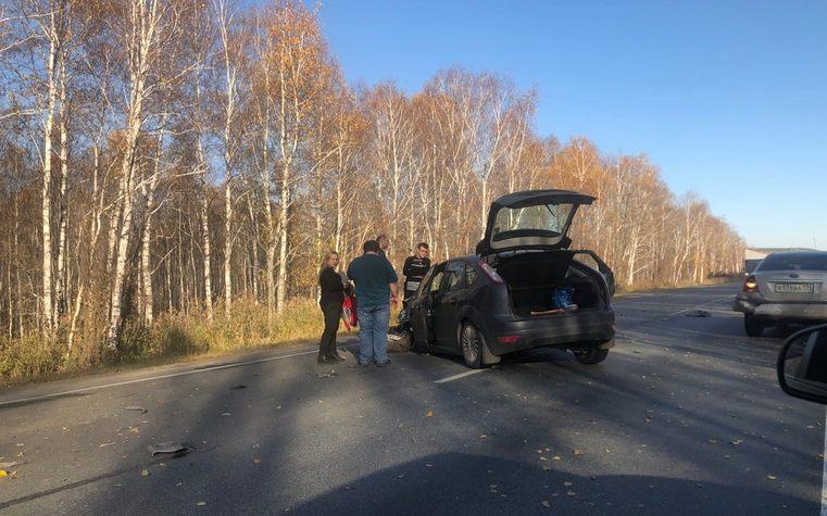 Авария с тремя автомобилями на М-5