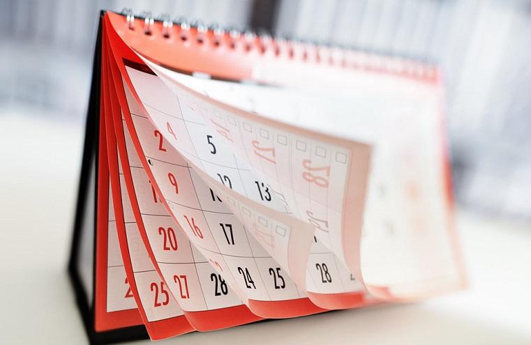 Официальный выходной. Правительство объявило 31 декабря нерабочим днем