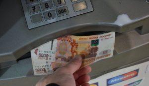 Мошенники изобрели новый способ обмана банкоматов
