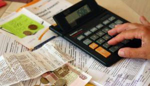Россияне будут платить за коммунальные услуги по единой квитанции
