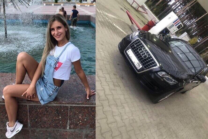 Нашли тело. На Урале прекращены поиски 27-летней Ксении Каторгиной