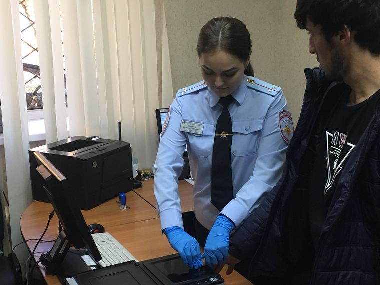 В Челябинске задержали иностранца, которого разыскивали 15 лет