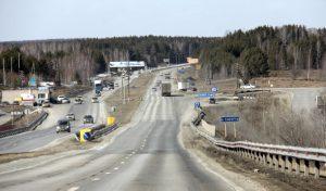 Дорогу в Екатеринбург временно перекроют