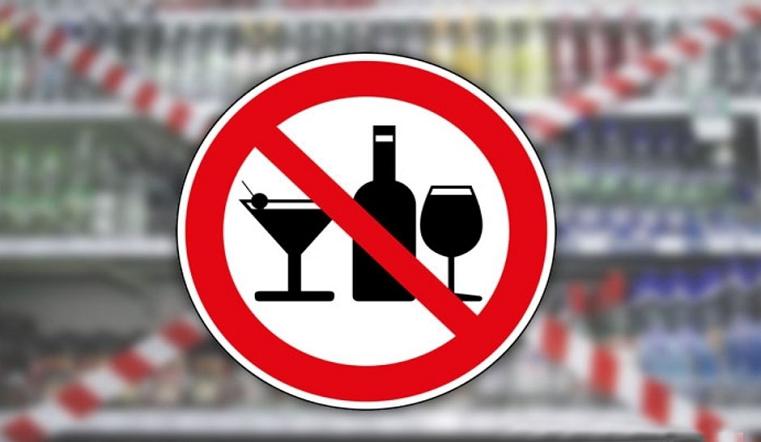 Не стоит и начинать. В новогодние праздники могут запретить продажу алкоголя