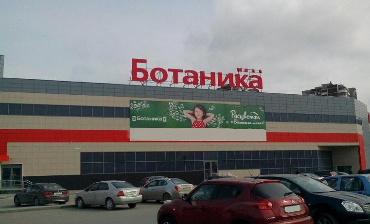 Торговый центр на Урале эвакуировали из-за пожара