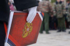 Первый офицерский класс появился в одной из школ Челябинска