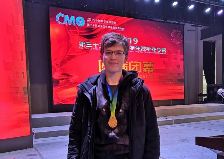Золотую медаль на олимпиаде по математике в Китае завоевал школьник из Челябинска