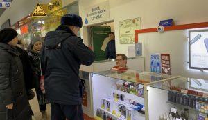 В Челябинске полиция проверяет магазины, торгующие снюсом