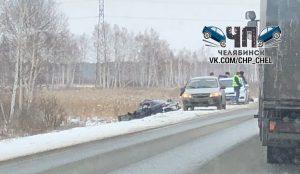 Смертельное ДТП на трассе Челябинск-Курган