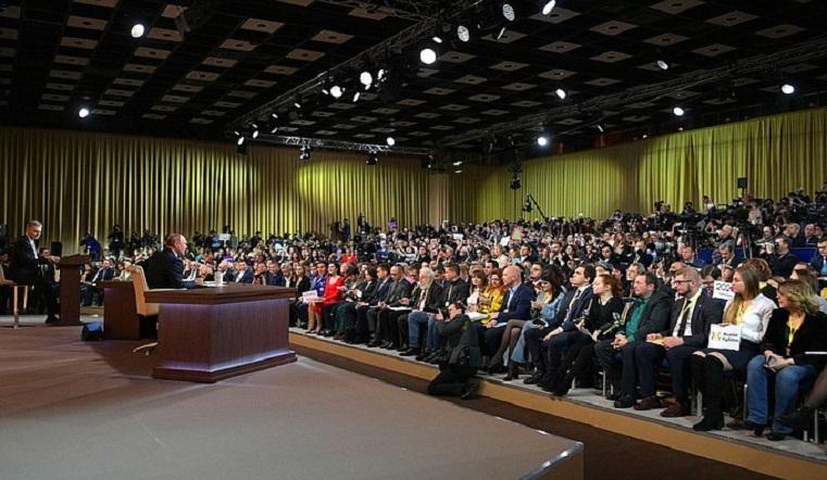 Самая массовая. Чем запомнилась большая пресс-конференция Владимира Путина?