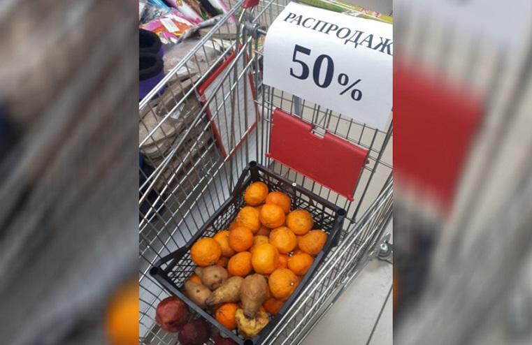 """""""Их место на помойке"""". В Челябинской области гнилые фрукты продают со скидкой"""
