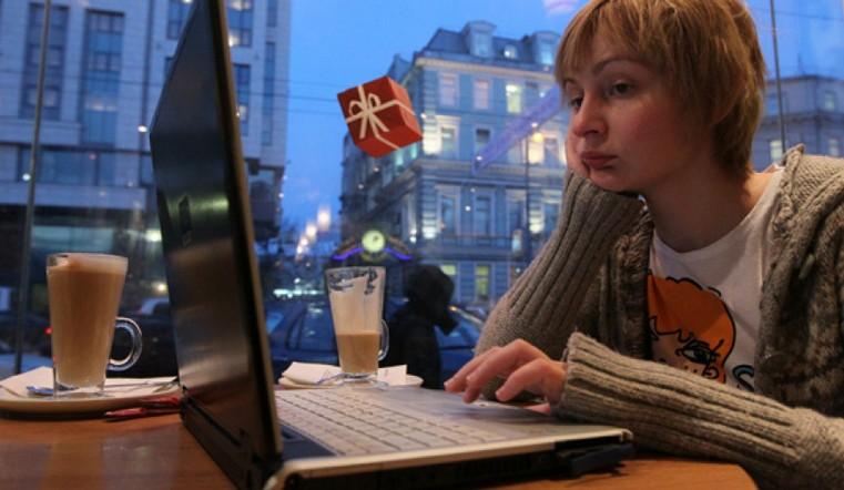 Есть риск потери личных данных. Эксперты предупредили об опасностибесплатного Wi-Fi