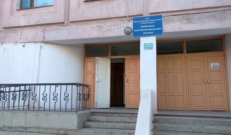 Жители Челябинской области обеспокоены судьбой детского аллергоцентра