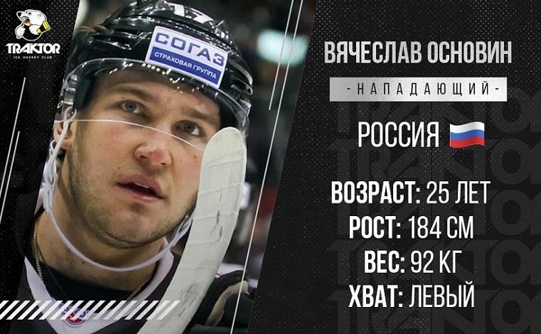 """Два к одному. """"Трактор"""" и """"Ак Барс"""" обменялись игроками"""