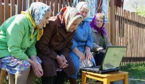 Интернет придет вов се отдаленные села Южного Урала