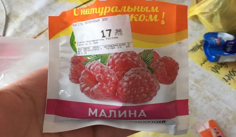 Муляж киселя. На Южном Урале вместо напитка продали строительный песок