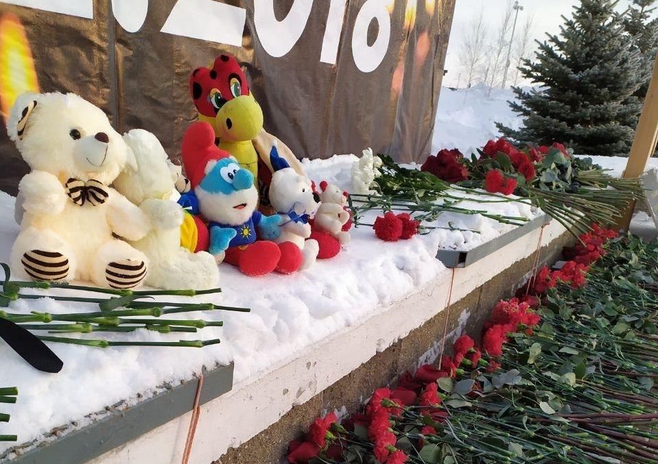 На Южном Урале почтили память жертв взрыва газа в Магнитогорске