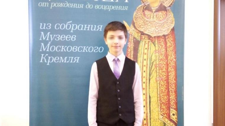 Не доехал домой. В Челябинске пропал 12-летний школьник