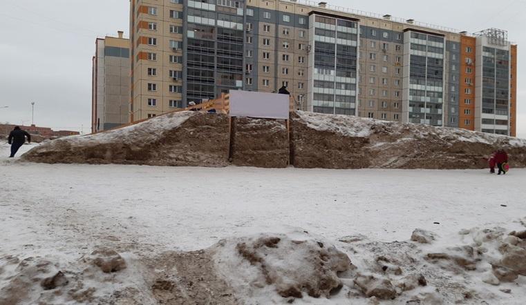 «Сделано с любовью». В одном из микрорайонов Челябинска появилась горка из грязи