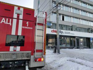 Было много детей. Из отеля в центре Челябинска эвакуировали людей