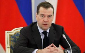 В полном составе. Правительство России подало в отставку