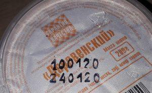 От праздников еще не отошли? Южноуралец купил молочный продукт «из будущего»