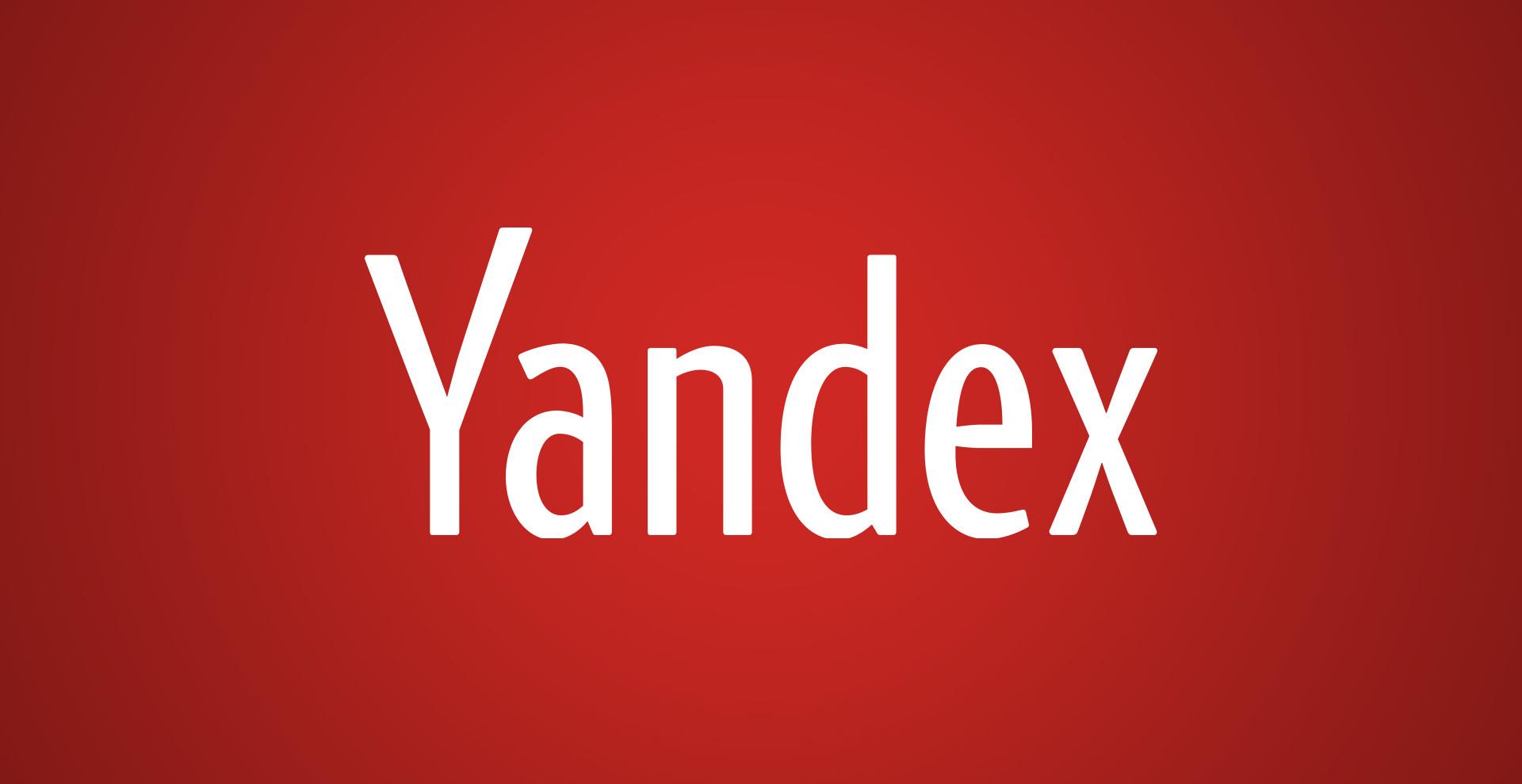 Не по дзен. Пользователи Яндекс сообщили о проблемах с доступом к сервисам