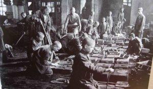 В Челябинском архиве нашли уникальные документы времен Великой Отечественной