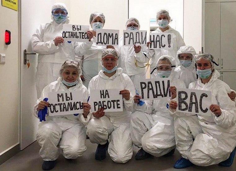 Ещё +3. Коронавирусом на Южном Урале больны 12 человек