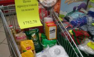 Цена зашкаливает. В магазинах появились корзины с «антивирусным» набором продуктов