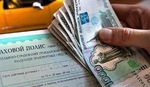 На грани. Страховщики заявили о критическом росте выплат по ОСАГО
