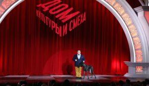 Юмор для всех. Телеканал «Россия 1» готовится к премьере юмористических шоу